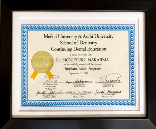 今度は明海大学卒後研修会のインプラント・コース